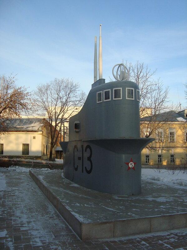 Горьковчане - фронту. Рубка подлодки С-13