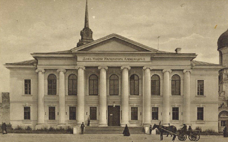 Дом Имени Императора Александра II