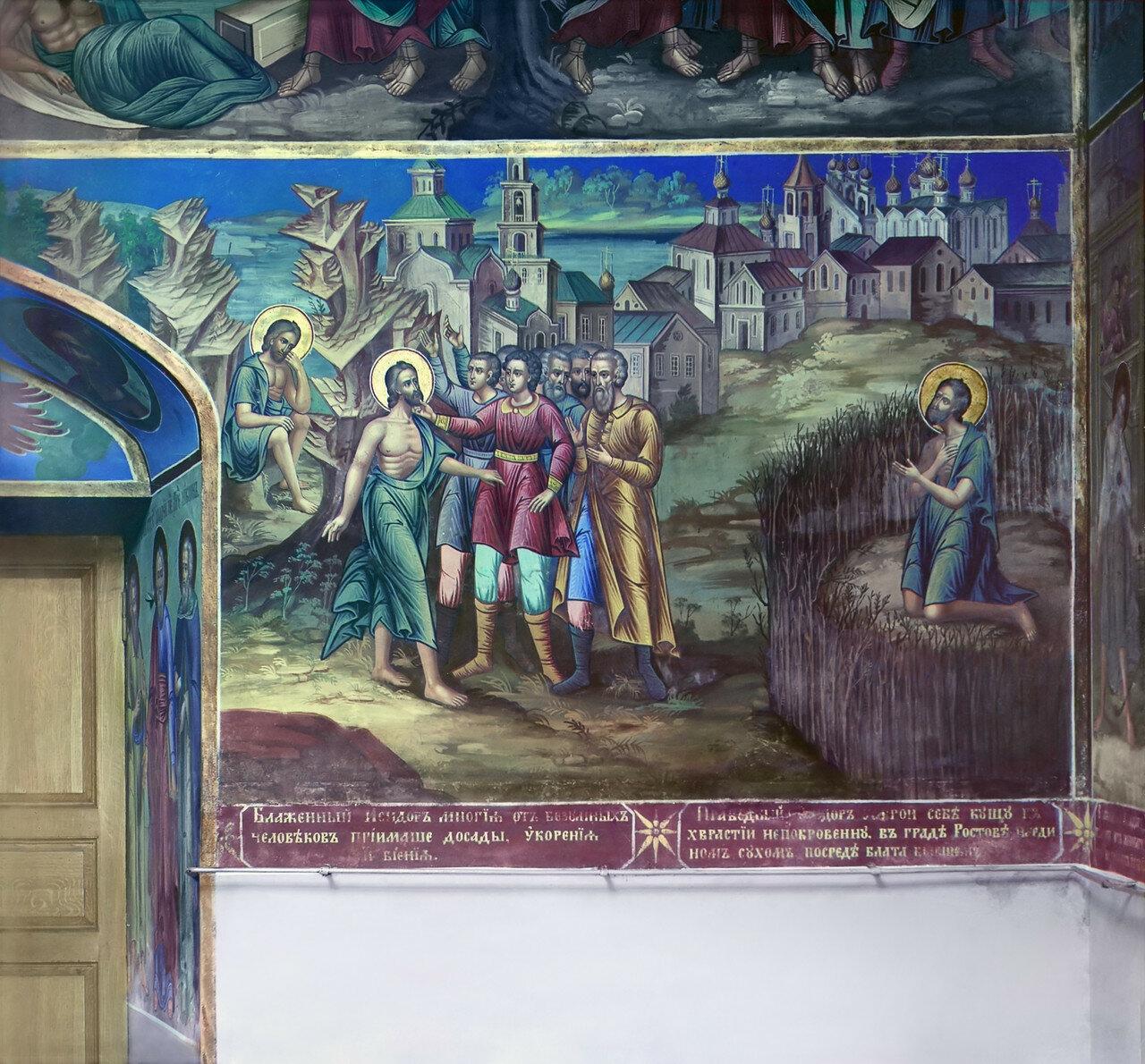 Церковь Исидора Блаженного. Альфреска