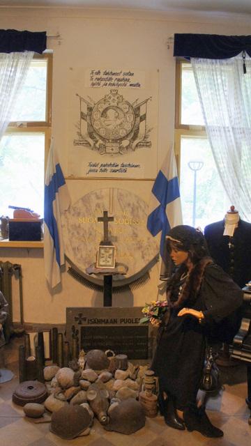 музей ветеранов