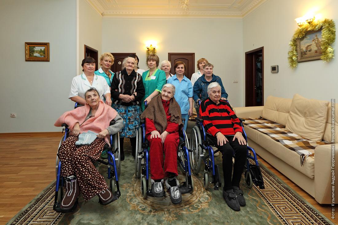 дом для пожилых людей в подмосковье