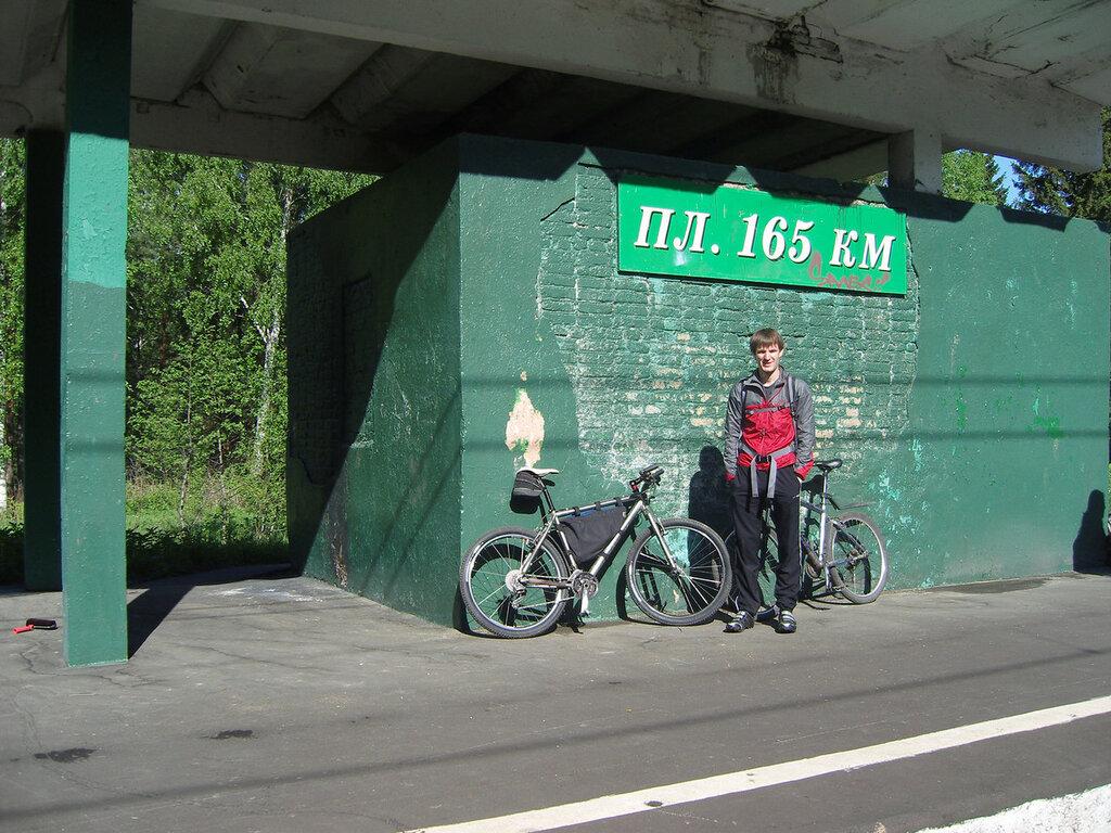платформа 165 км БК МЖД