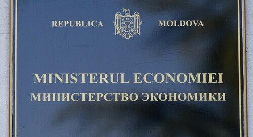 Минэкономики согласно снизить таможенную пошлину