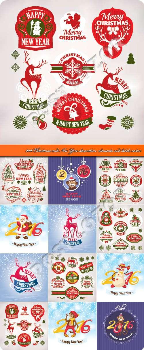 Новый год и Рождество - элементы декора и наклейки
