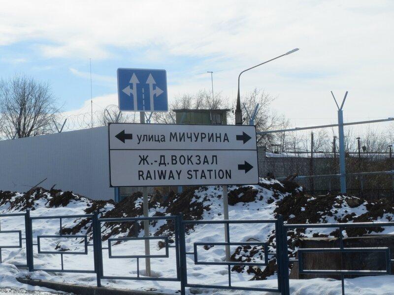 Почта, Луначарского,Зим,Спутник 102.JPG