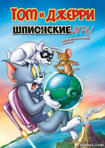 Том и Джерри: Шпион Квест / Tom and Jerry: Spy Quest (2015/DVDRip) + 4 бонуса