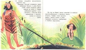 https://img-fotki.yandex.ru/get/27797/19411616.509/0_118a89_d578c7c2_M.jpg