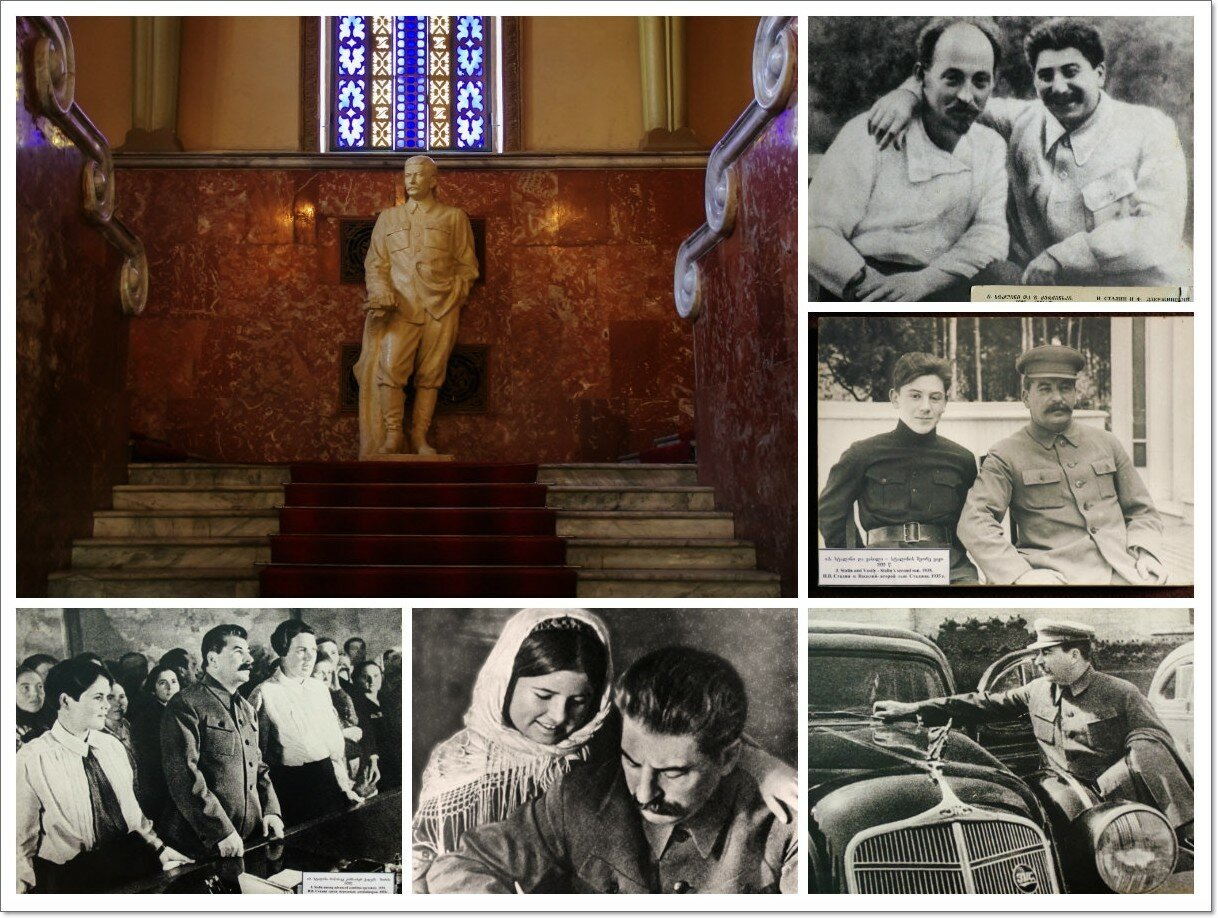 Музей Сталина (98 фото)