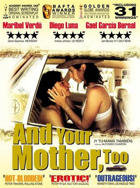 И твою маму тоже / Y tu mamá también (2001/HDRip/BDRip) + AVC