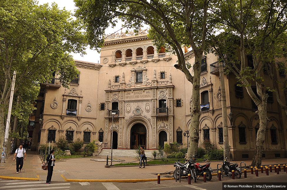 0 3647c0 4fb3e088 orig Столица аргентинского вина   город Мендоса