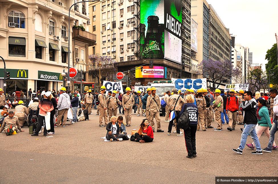 0 3a85cd af7a2a48 orig День 414. По другую сторону от Микросентро в Буэнос Айресе