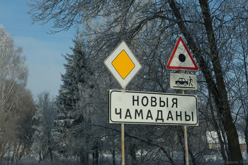 Могилев-43.jpg