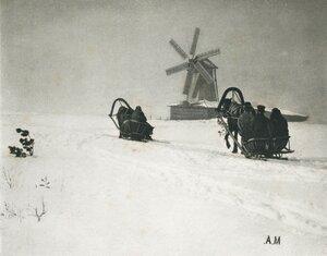 1896. Русский снежный пейзаж с ветряной мельницей и санями (восемь верст от Москвы)