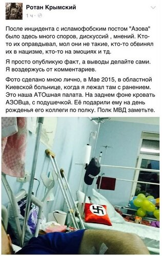 Хроники триффидов: Шутки кончились- Россия подала в суд на Украину