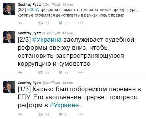 FireShot Screen Capture #275 - 'Geoffrey Pyatt (@GeoffPyatt) I Твиттер' - twitter_com_GeoffPyatt.jpg