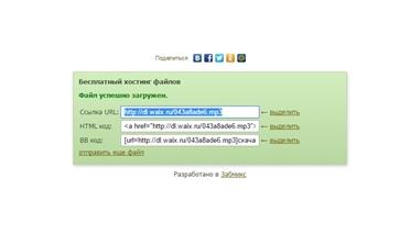 http://img-fotki.yandex.ru/get/27797/348887906.b6/0_15989b_d03943d7_orig.jpg