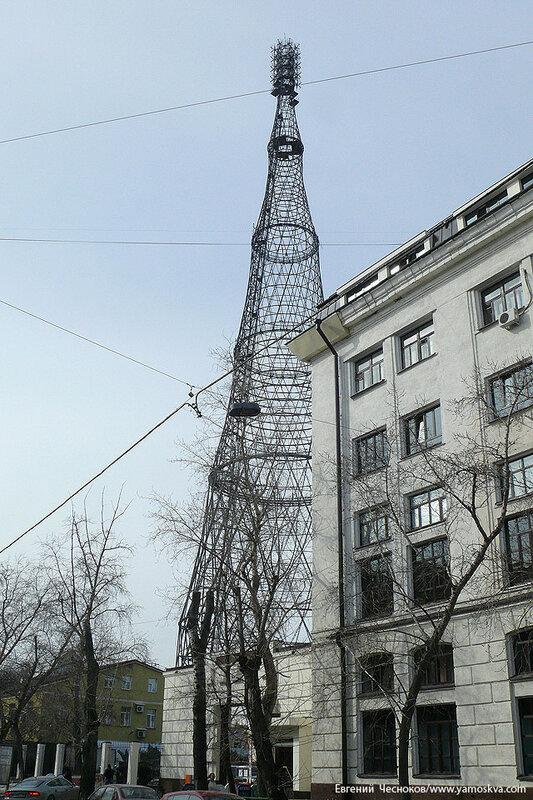 02. Шуховская башня. 10.04.13.05..jpg