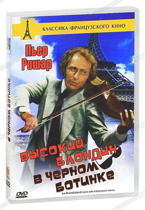 http://img-fotki.yandex.ru/get/27797/36851724.2/0_12df6c_c4742cc6_orig.jpg