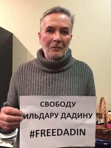 Андрей Орлов – Русской Фемиде