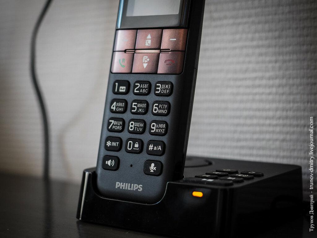 Philips d455 mode emploi