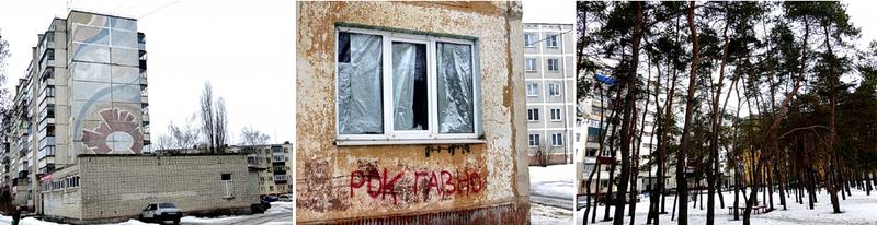 Страх и ненависть в посёлке Волокно
