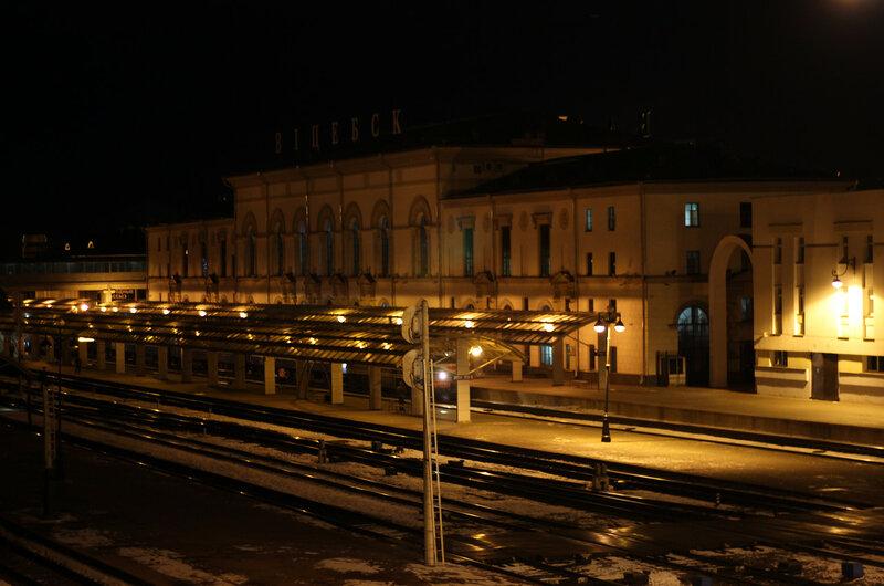 Вокзал в Витебске ночью