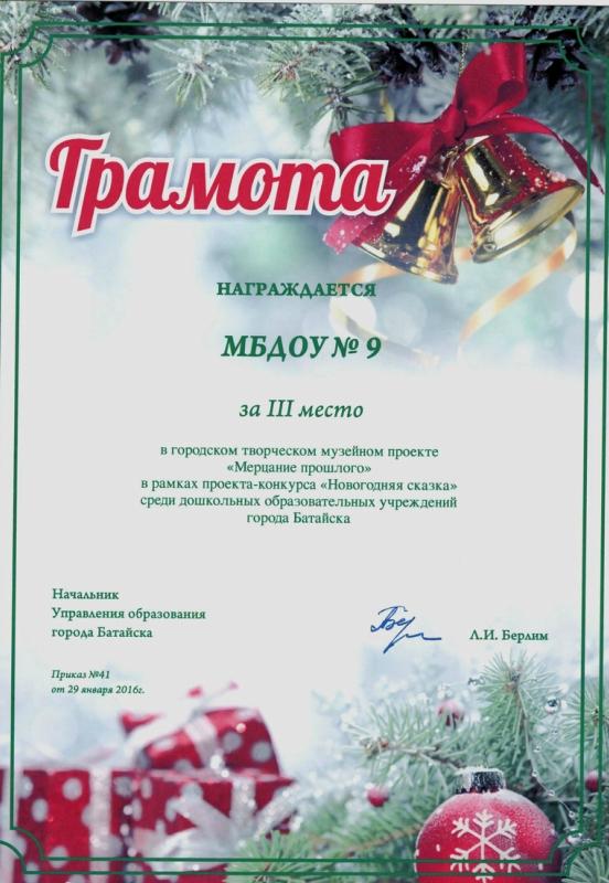 https://img-fotki.yandex.ru/get/27797/84718636.5b/0_1bdabe_35c37ea4_orig