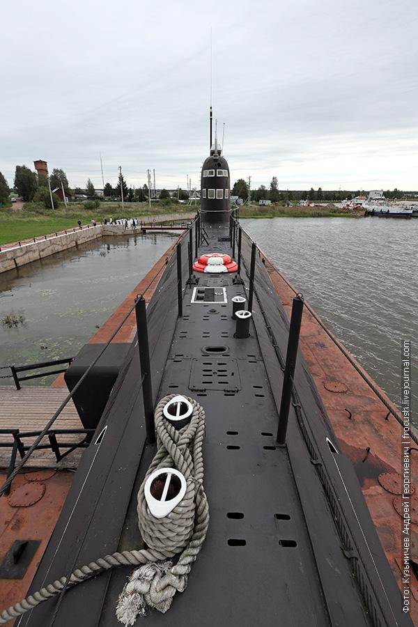музей боевой славы моряков Вытегра подводная лодка