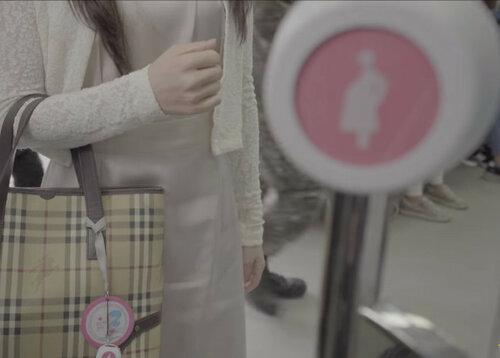 Система Bluetooth будет оповещать о приближении беременной