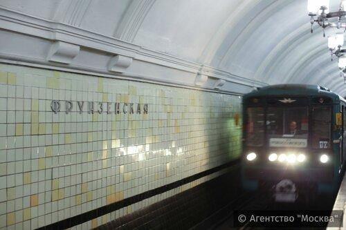 """Станция метро """"Фрунзенская"""" открылась в Москве после ремонта"""