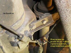 ПластилинРезьбаРучника2.JPG