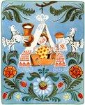страница детской книжки