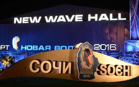 В Сочи вновь пройдет «Новая волна»