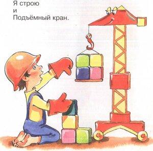 https://img-fotki.yandex.ru/get/27836/19411616.571/0_11fec6_c8fdd9f6_M.jpg