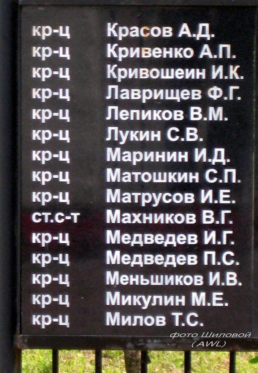 https://img-fotki.yandex.ru/get/27836/199368979.1d/0_1be8db_1487efc3_XXXL.jpg