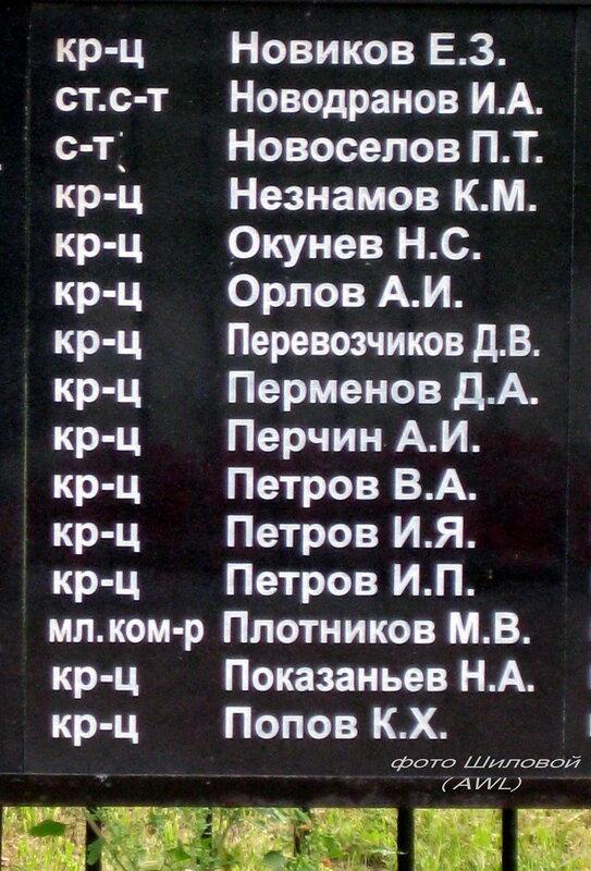 https://img-fotki.yandex.ru/get/27836/199368979.1d/0_1be8dc_2796b9db_XL.jpg