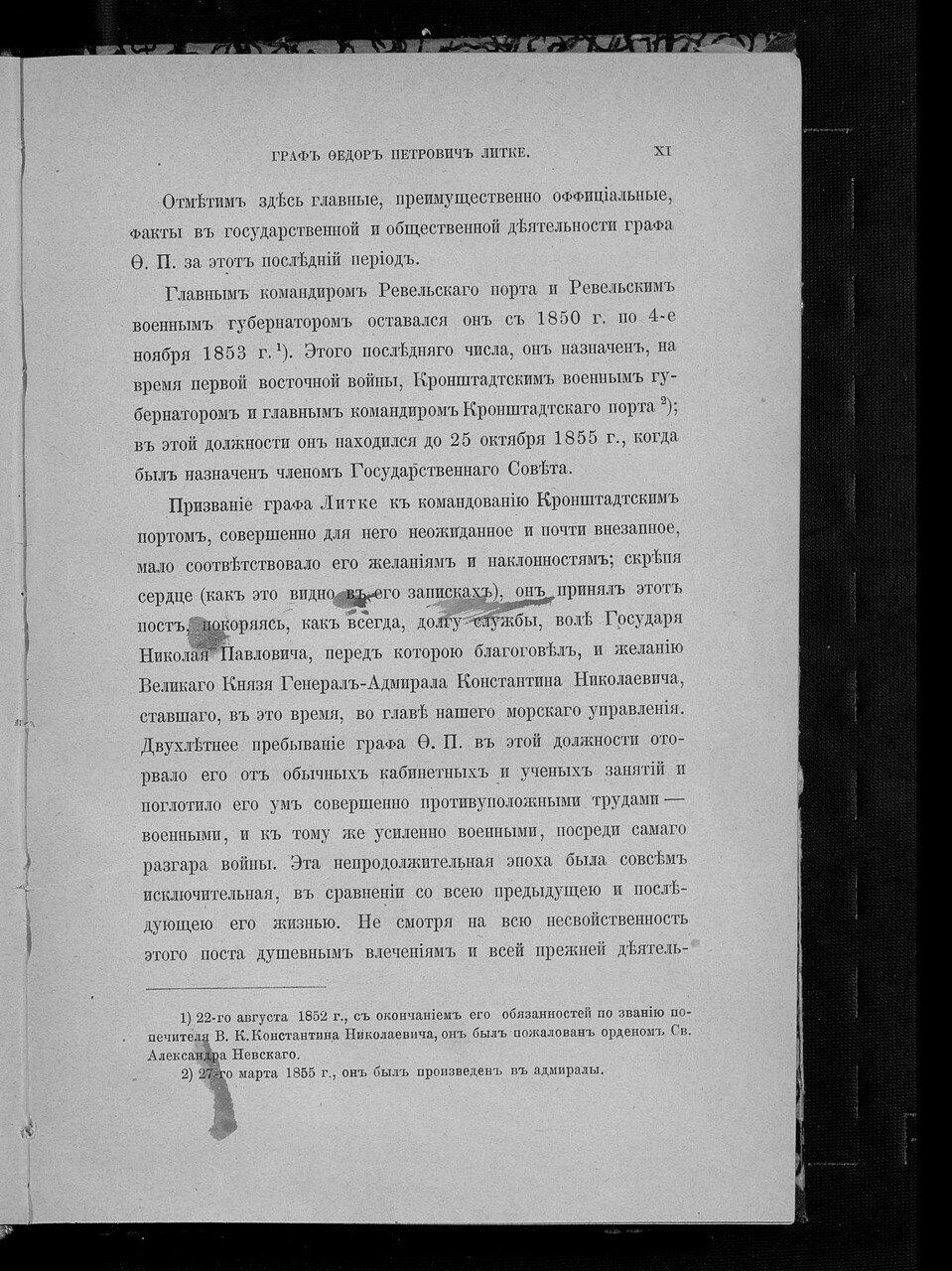 https://img-fotki.yandex.ru/get/27836/199368979.d2/0_21dd5d_a198a4e9_XXXL.jpg
