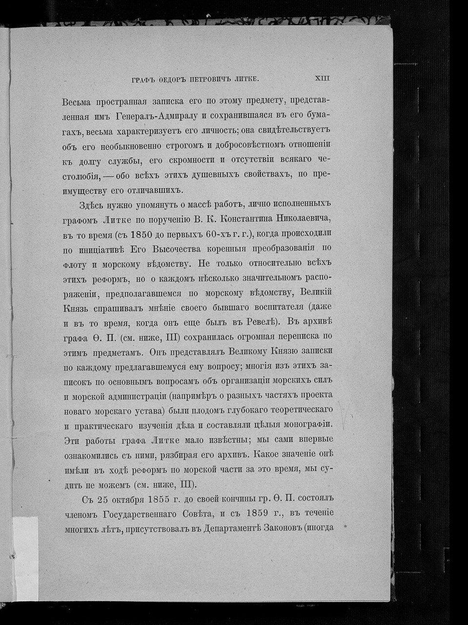https://img-fotki.yandex.ru/get/27836/199368979.d2/0_21dd5f_f8b79a26_XXXL.jpg