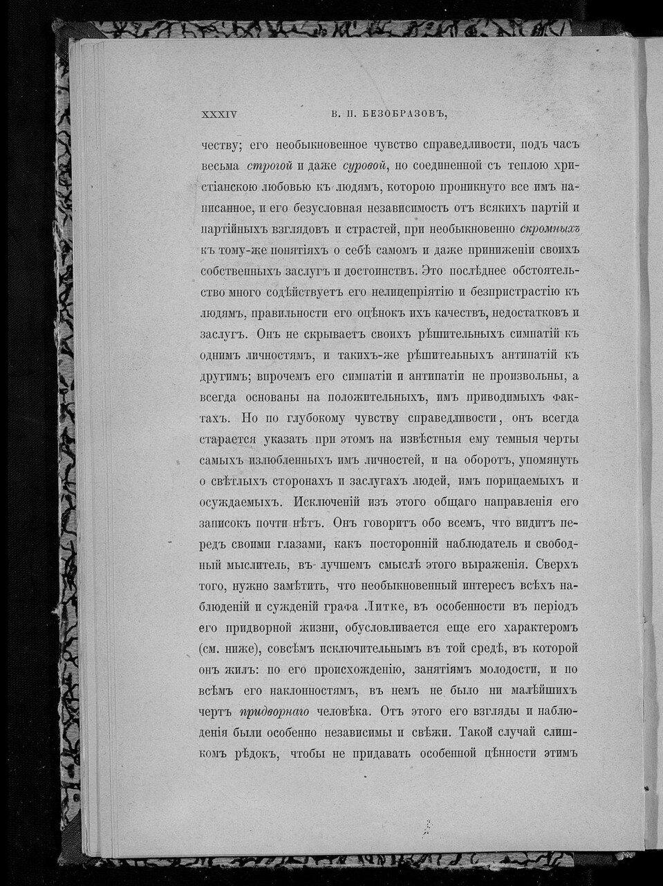 https://img-fotki.yandex.ru/get/27836/199368979.d2/0_21dd75_eddec167_XXXL.jpg