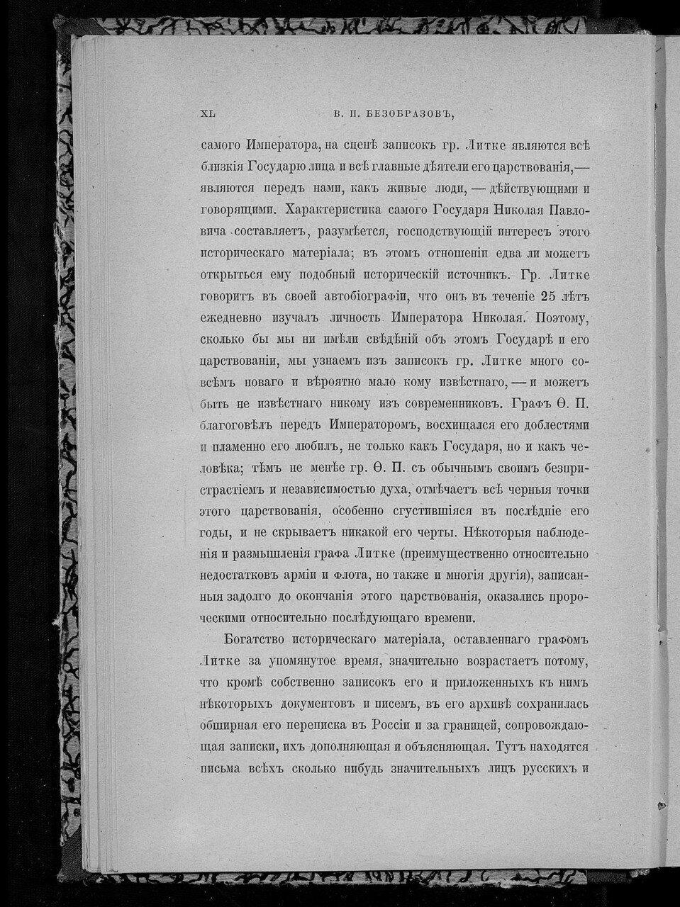 https://img-fotki.yandex.ru/get/27836/199368979.d2/0_21dd7a_ffdcf506_XXXL.jpg