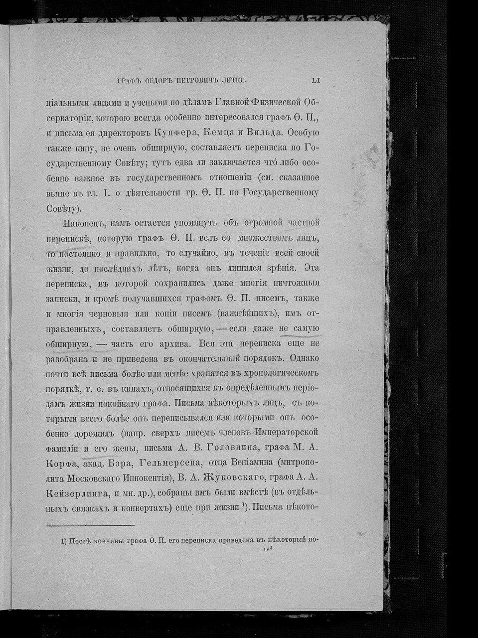 https://img-fotki.yandex.ru/get/27836/199368979.d3/0_21dd85_d842e32_XXXL.jpg