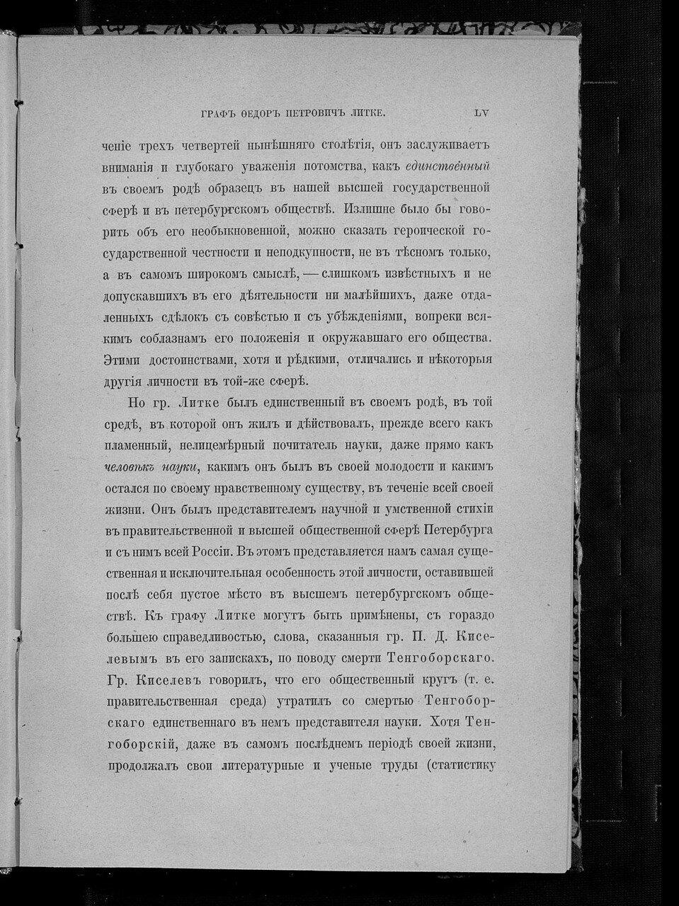 https://img-fotki.yandex.ru/get/27836/199368979.d3/0_21dd89_4a66b042_XXXL.jpg