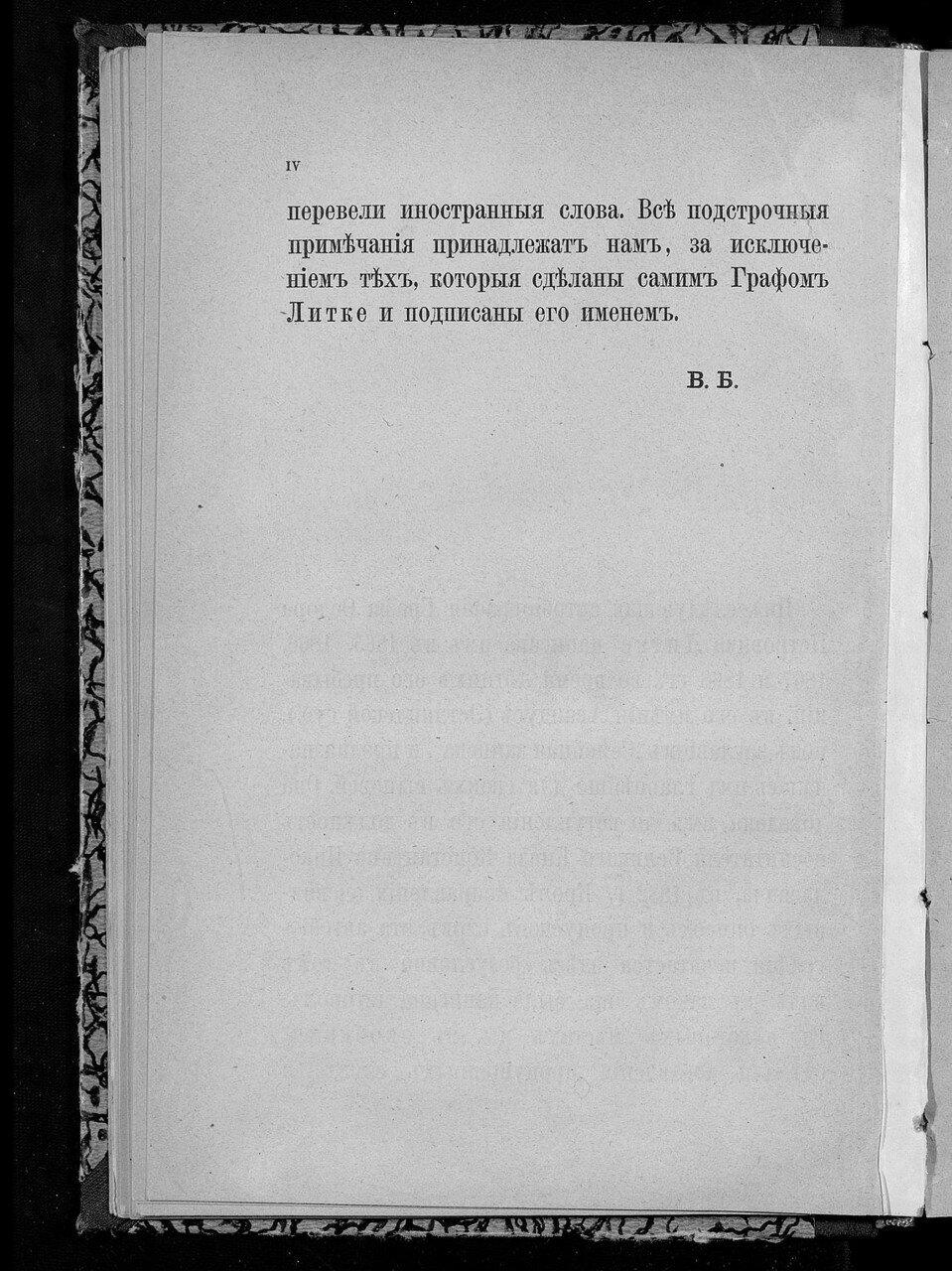 https://img-fotki.yandex.ru/get/27836/199368979.d3/0_21dd96_b1aec7ac_XXXL.jpg