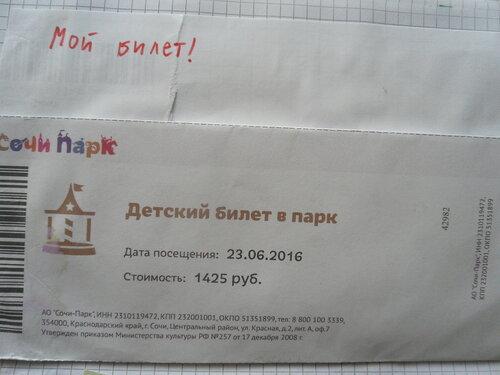 https://img-fotki.yandex.ru/get/27836/209277206.f/0_157048_d1fe3328_L.jpg