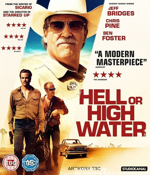 Любой ценой / Hell or High Water (2O16/WEB-DL/WEB-DLRip)