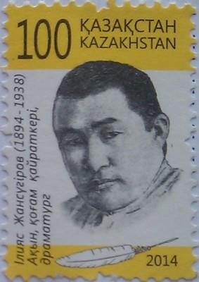 2014 № 875 ильяс жансугиров 100