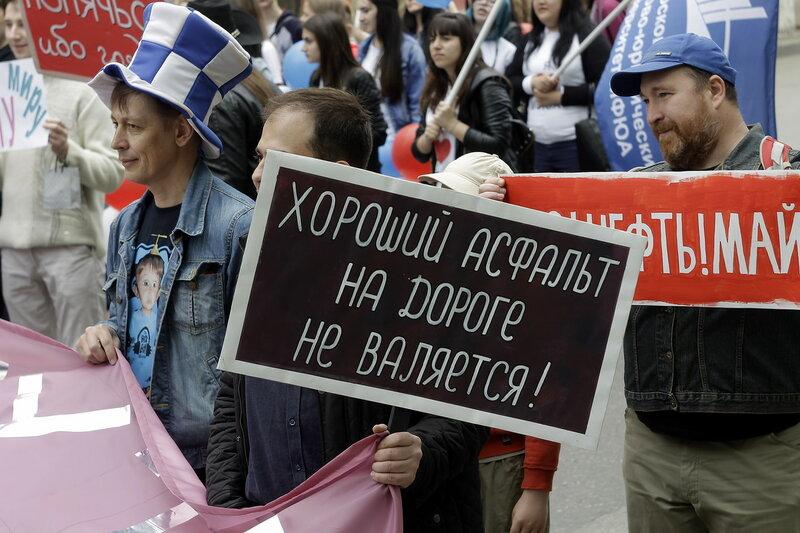 Монстрация в Волгограде