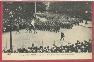 Парад в Париже 14 июля 1916 года. Русские войска на Большом Бульваре