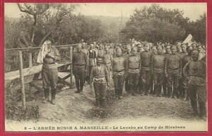 Русские войска в лагере Мирабо. Умывальня