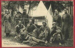 Русские войска в лагере Майльи. Бивак